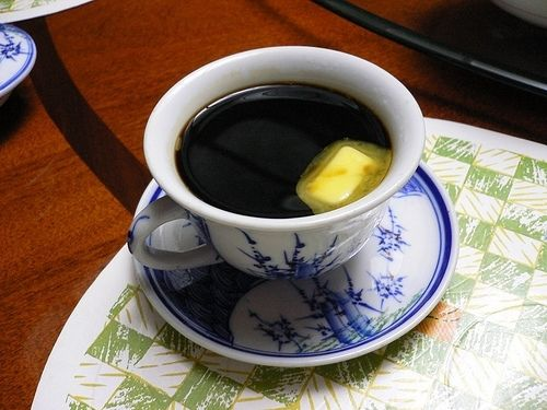 Buttered Coffee: Increase Energy, Lose Weight, And Increase Mental Focus!