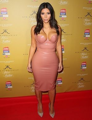 Kim Kardashian blush dress